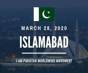 Islamabad – PK