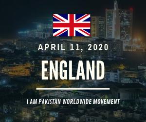 England – UK