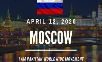 Moscow – RU
